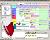 flexsche_wine_e.png